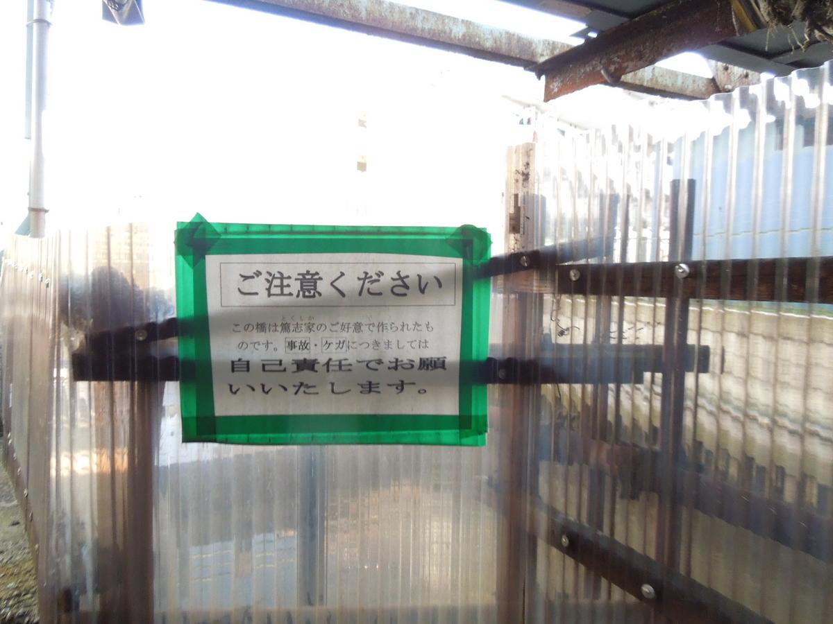 f:id:Ikegamiblog_tokyo:20200206223457j:plain