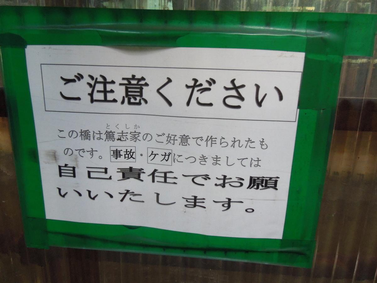 f:id:Ikegamiblog_tokyo:20200206223519j:plain