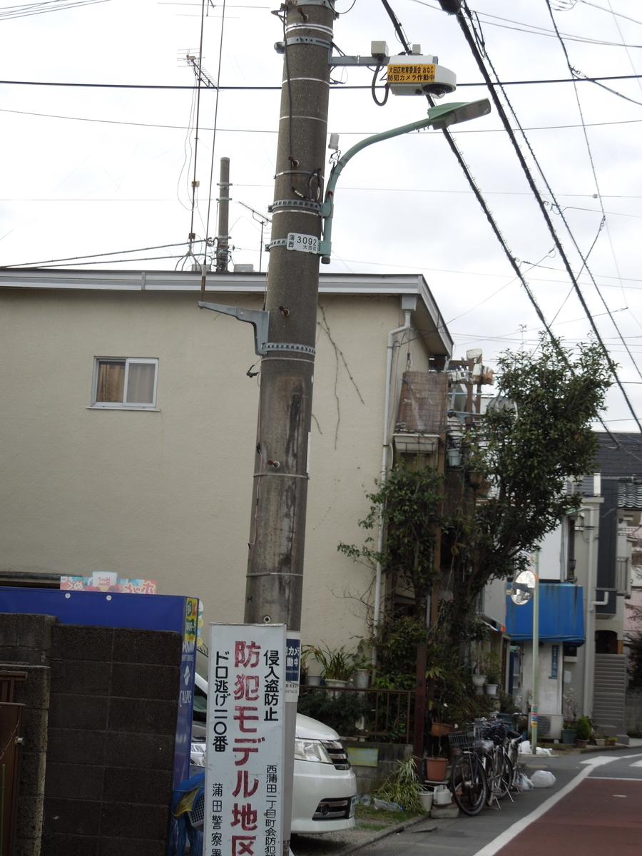 f:id:Ikegamiblog_tokyo:20200209134959j:plain