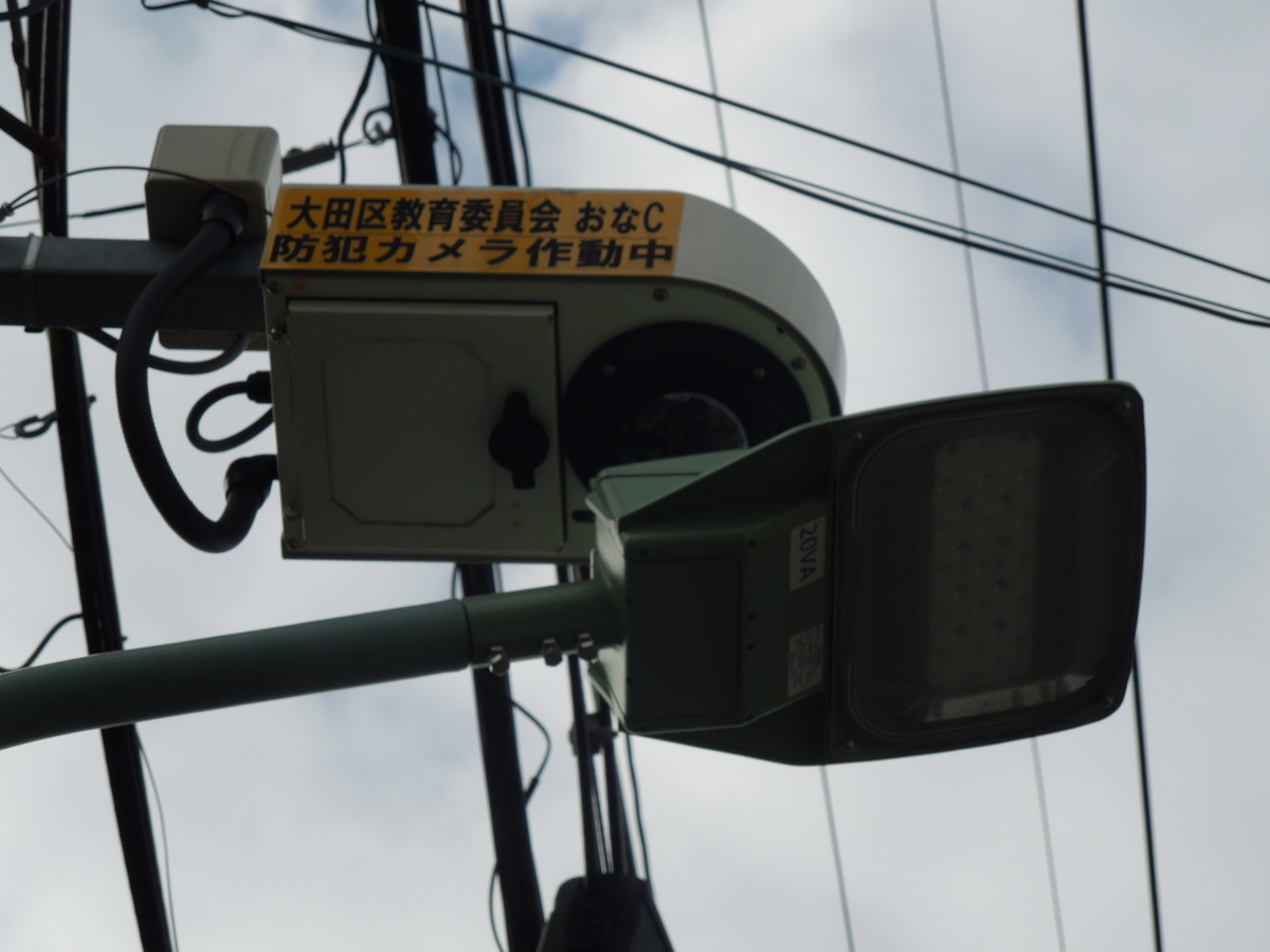 f:id:Ikegamiblog_tokyo:20200209135217j:plain