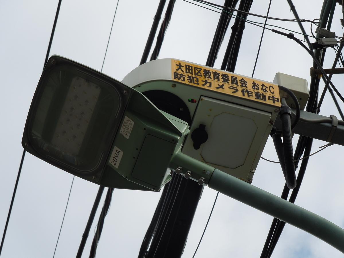 f:id:Ikegamiblog_tokyo:20200209135244j:plain