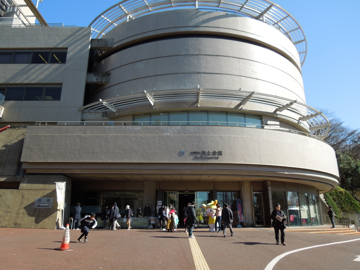 f:id:Ikegamiblog_tokyo:20200209140344j:plain