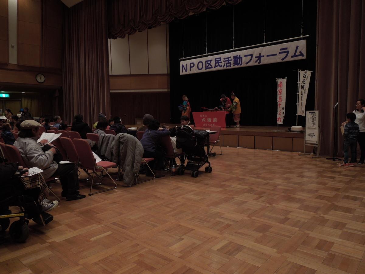 f:id:Ikegamiblog_tokyo:20200209140627j:plain