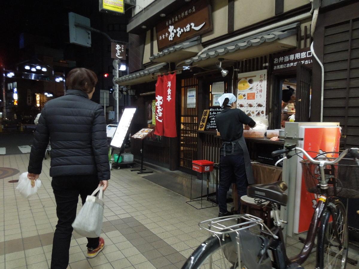 f:id:Ikegamiblog_tokyo:20200211140638j:plain