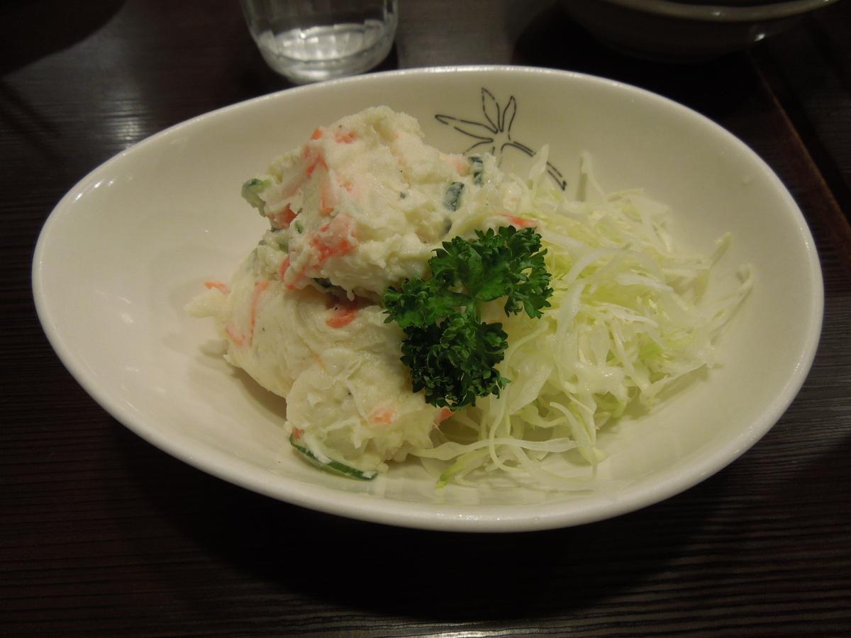 f:id:Ikegamiblog_tokyo:20200211141714j:plain