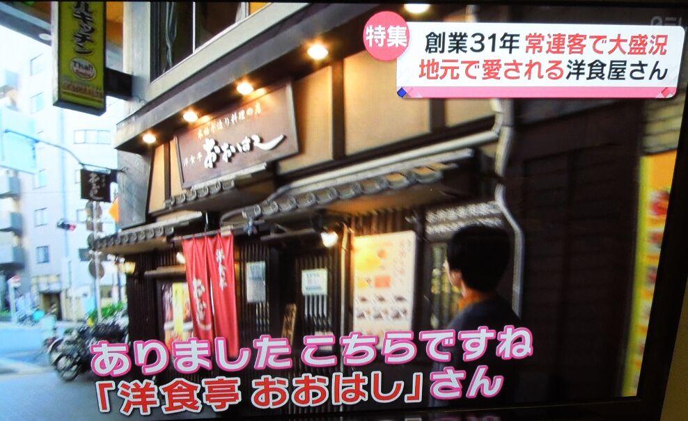 f:id:Ikegamiblog_tokyo:20200211151748j:plain