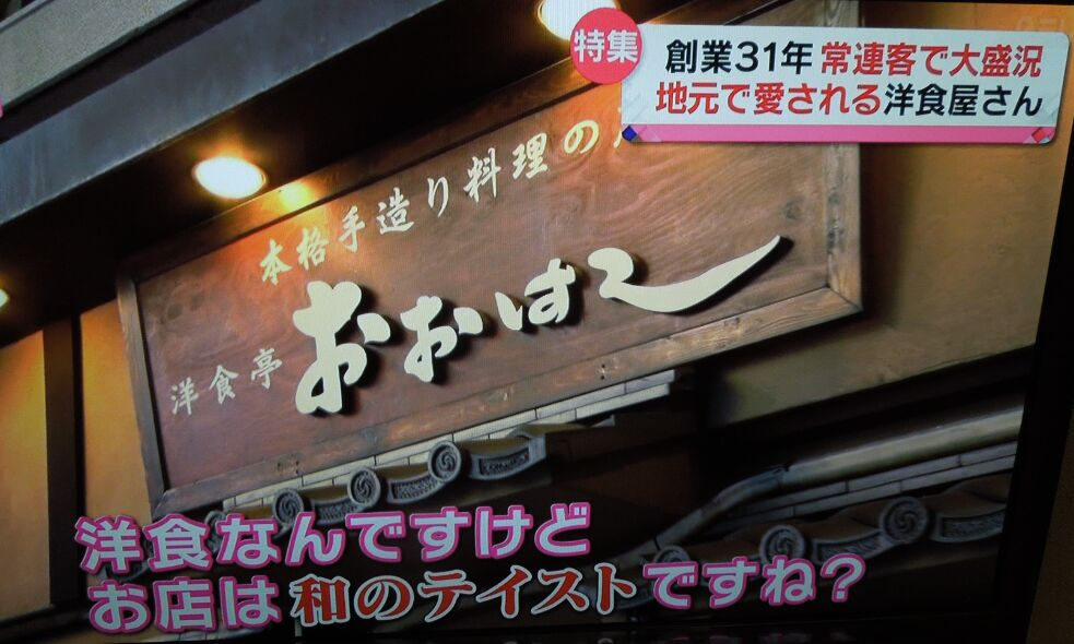 f:id:Ikegamiblog_tokyo:20200211151810j:plain