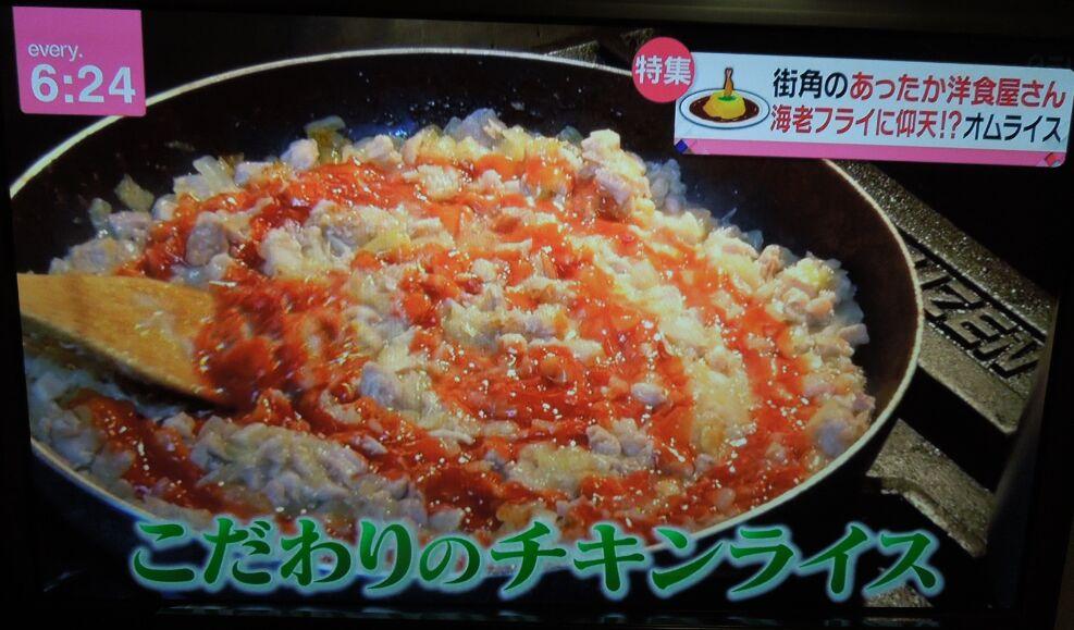 f:id:Ikegamiblog_tokyo:20200211151923j:plain