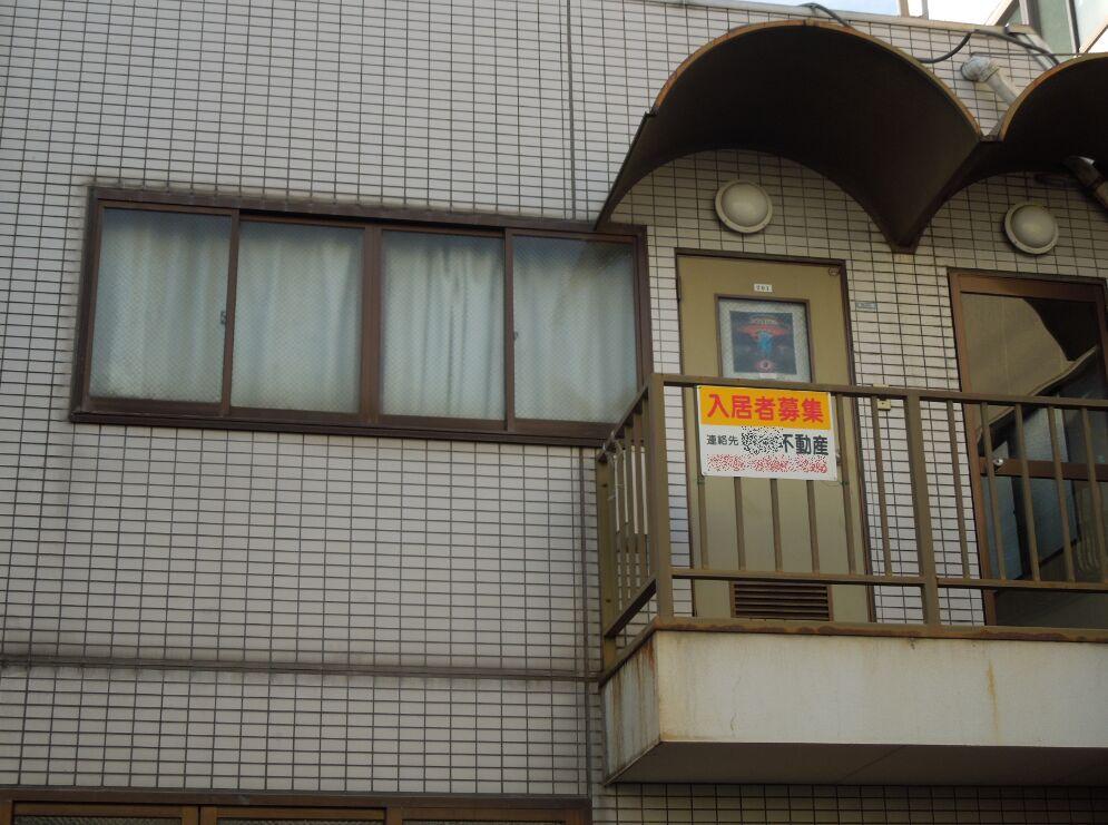 f:id:Ikegamiblog_tokyo:20200214153621j:plain