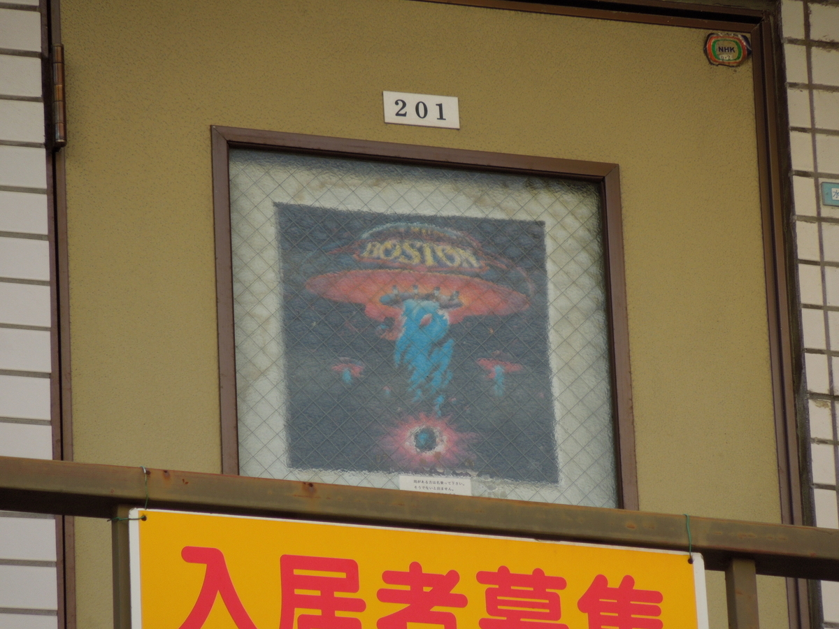 f:id:Ikegamiblog_tokyo:20200214153645j:plain