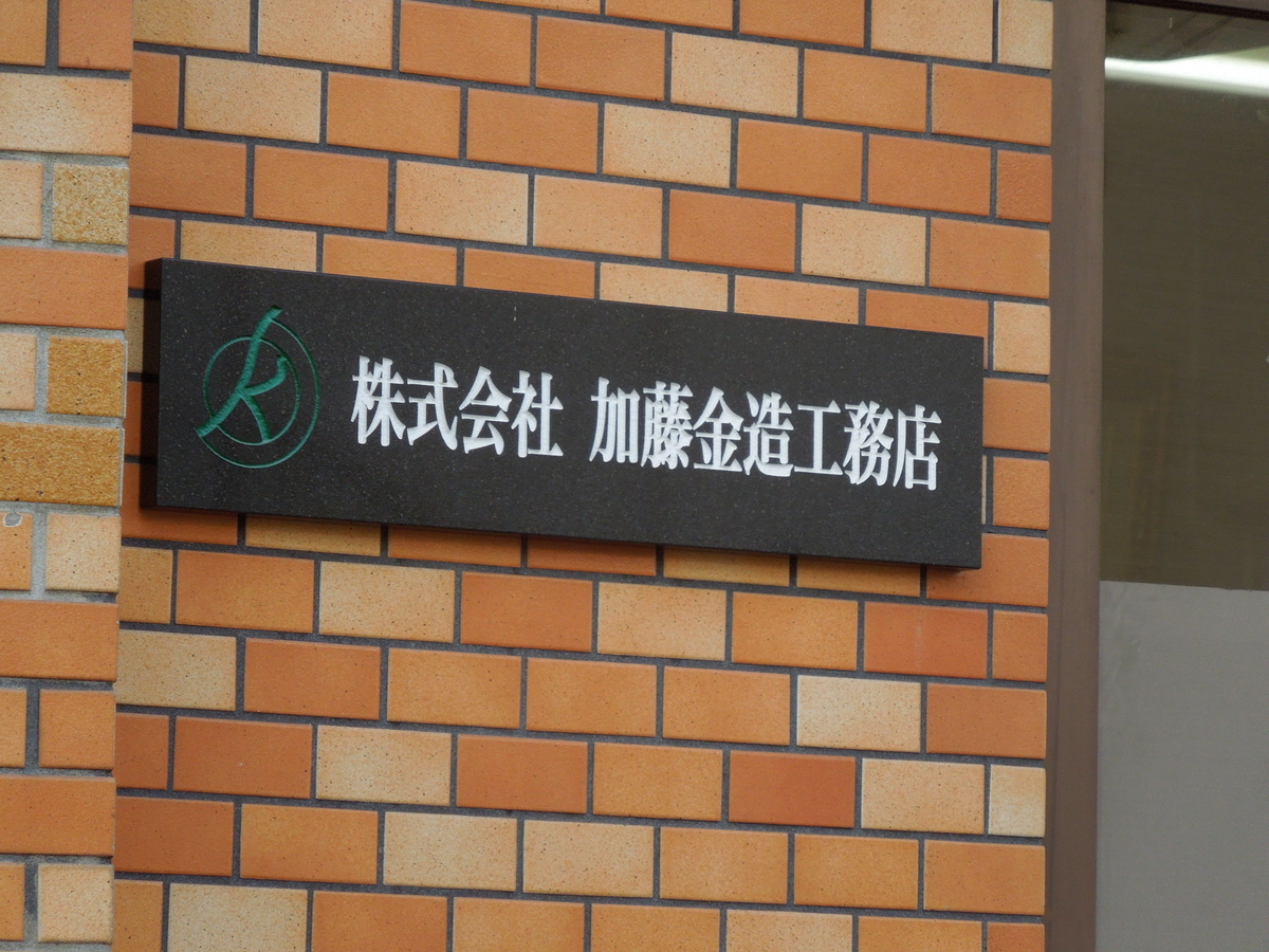 f:id:Ikegamiblog_tokyo:20200214153713j:plain