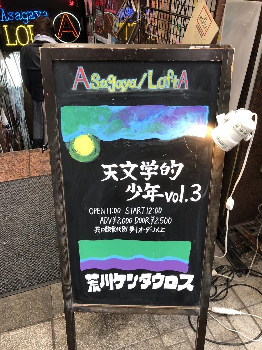 f:id:Ikegamiblog_tokyo:20200215200553j:plain