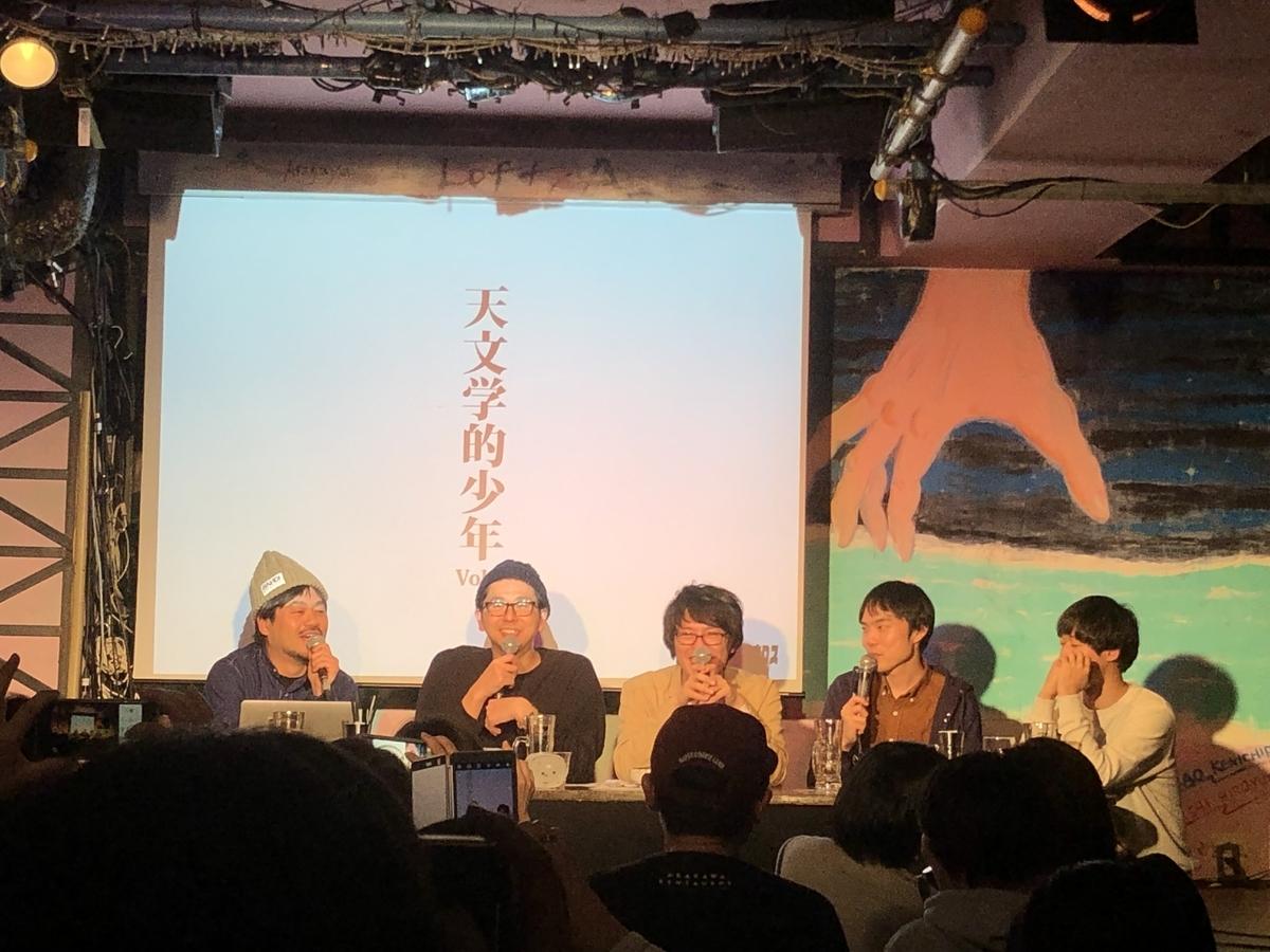 f:id:Ikegamiblog_tokyo:20200215210748j:plain