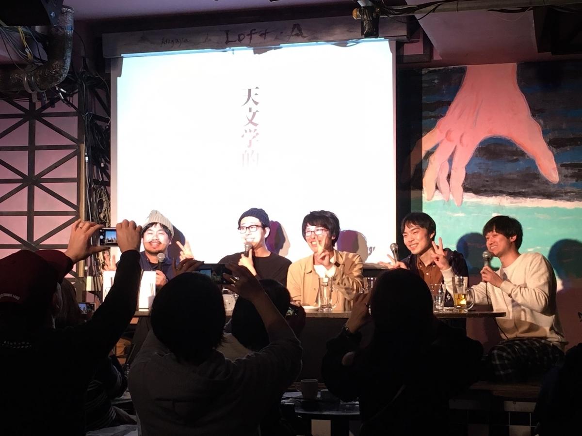 f:id:Ikegamiblog_tokyo:20200215210819j:plain