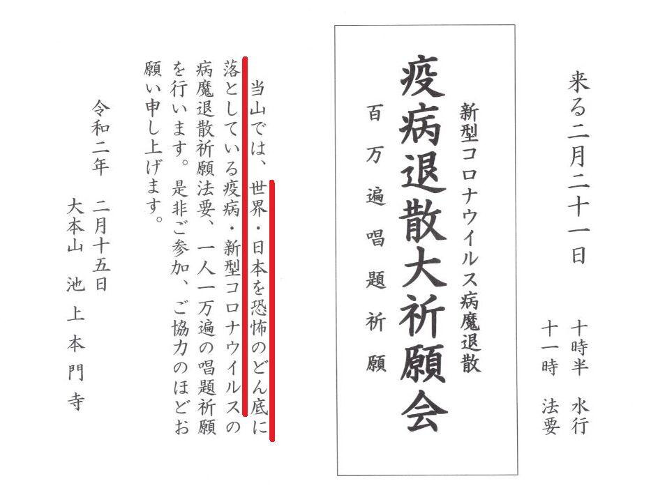 f:id:Ikegamiblog_tokyo:20200219153426j:plain
