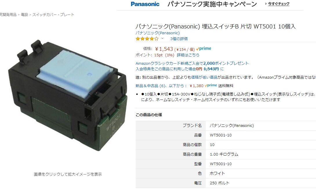 f:id:Ikegamiblog_tokyo:20200220152711j:plain
