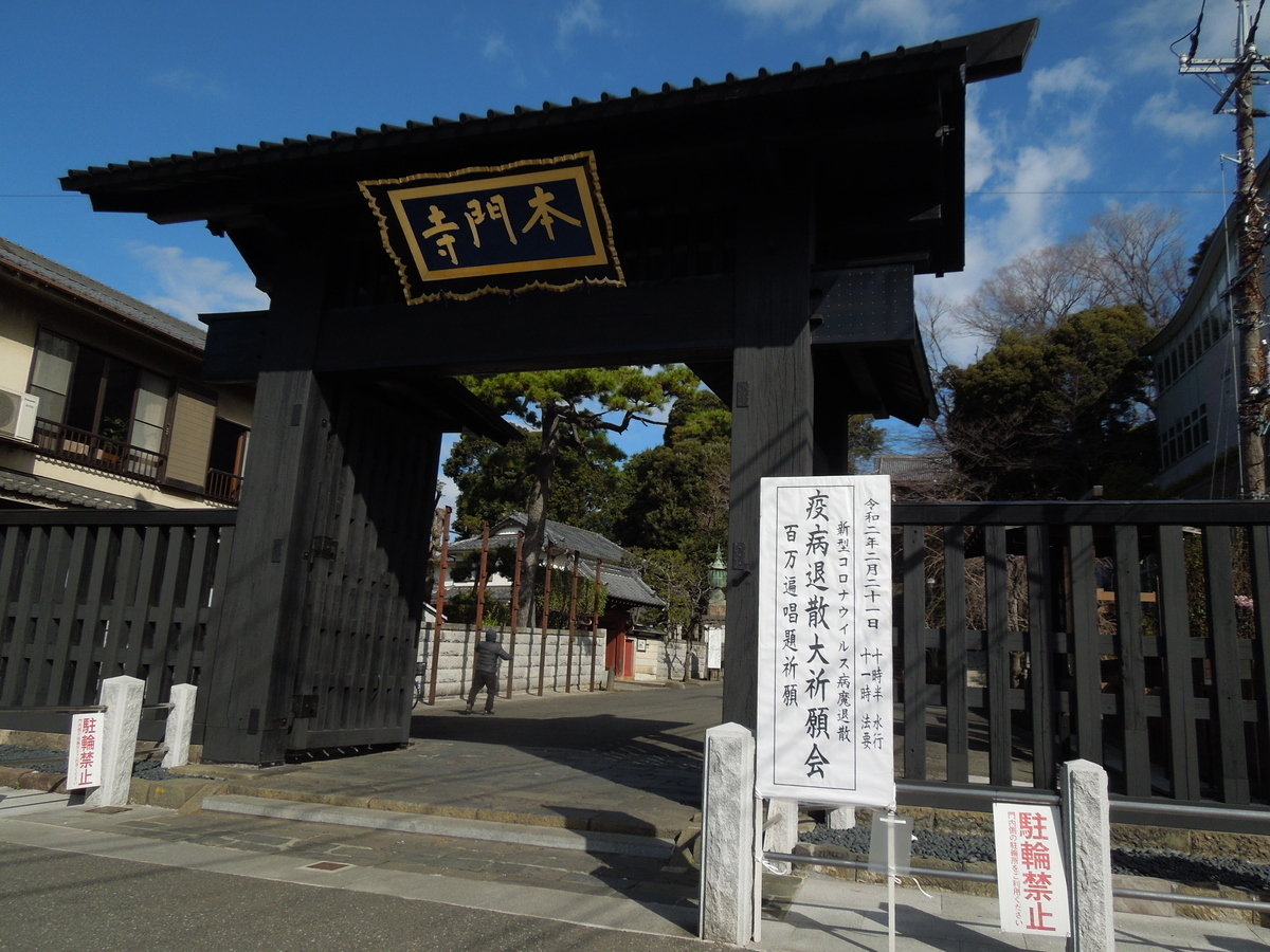 f:id:Ikegamiblog_tokyo:20200221191533j:plain