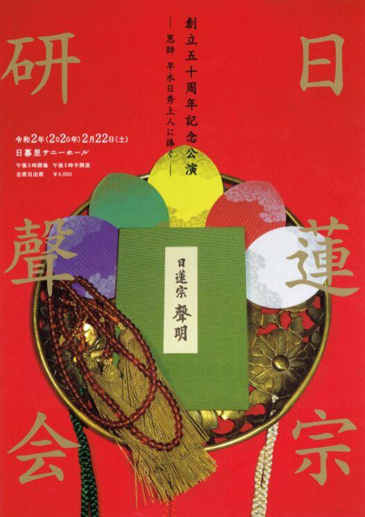 f:id:Ikegamiblog_tokyo:20200225132011j:plain
