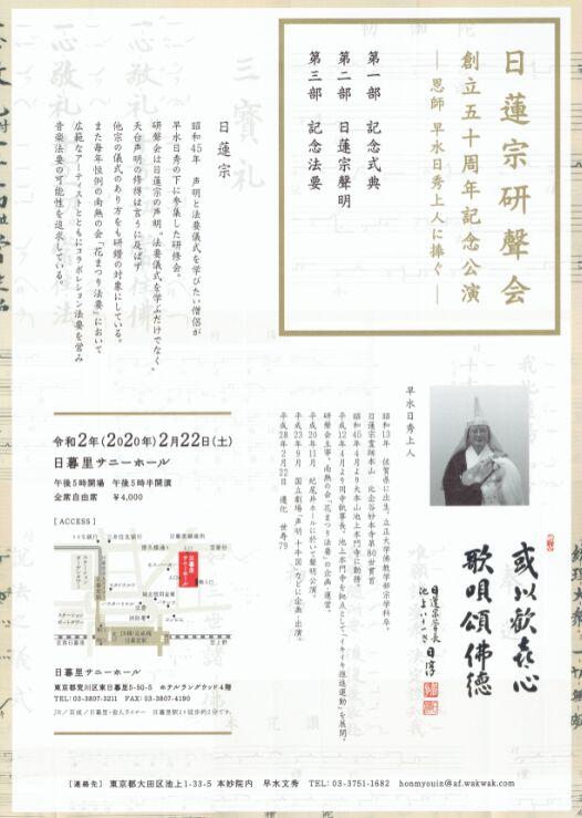 f:id:Ikegamiblog_tokyo:20200225132028j:plain