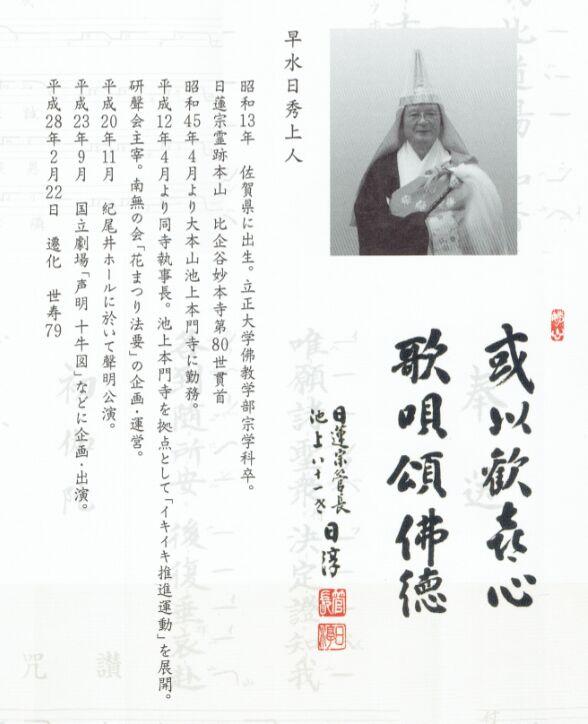 f:id:Ikegamiblog_tokyo:20200225132110j:plain