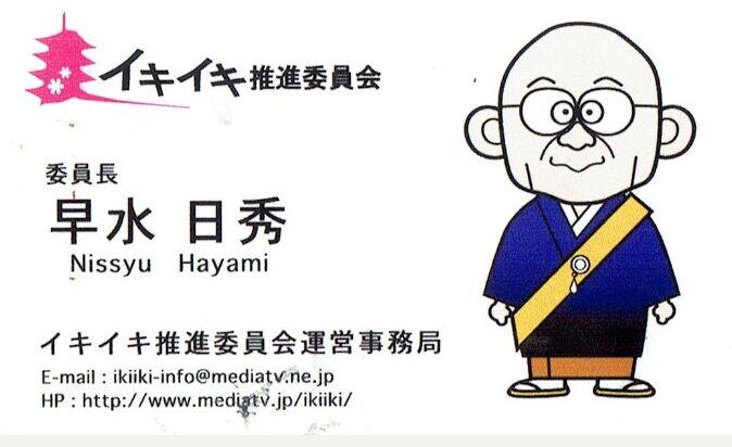 f:id:Ikegamiblog_tokyo:20200225133806j:plain