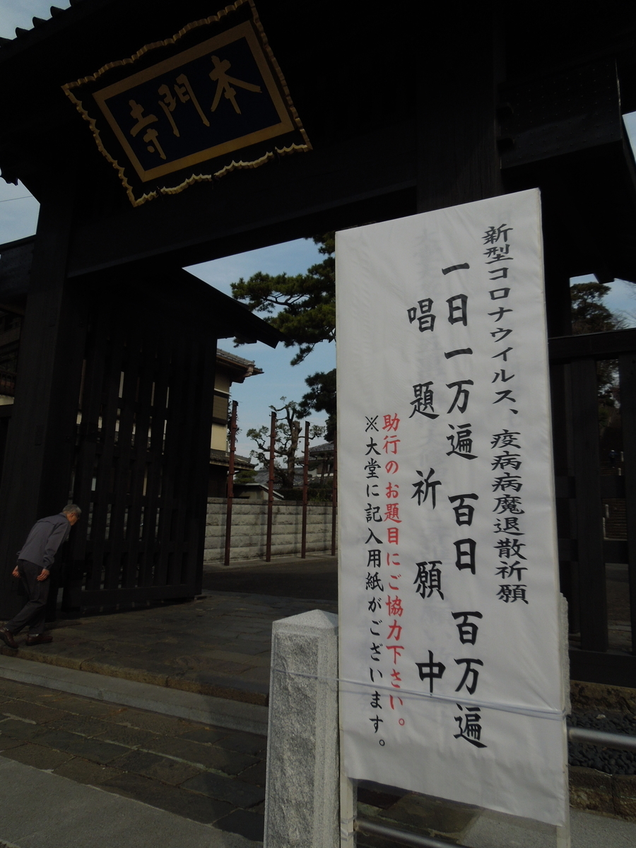 f:id:Ikegamiblog_tokyo:20200226133106j:plain