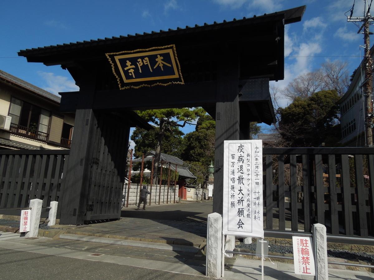 f:id:Ikegamiblog_tokyo:20200226135140j:plain