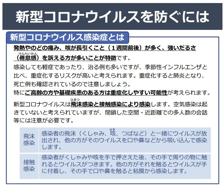 f:id:Ikegamiblog_tokyo:20200226141320j:plain