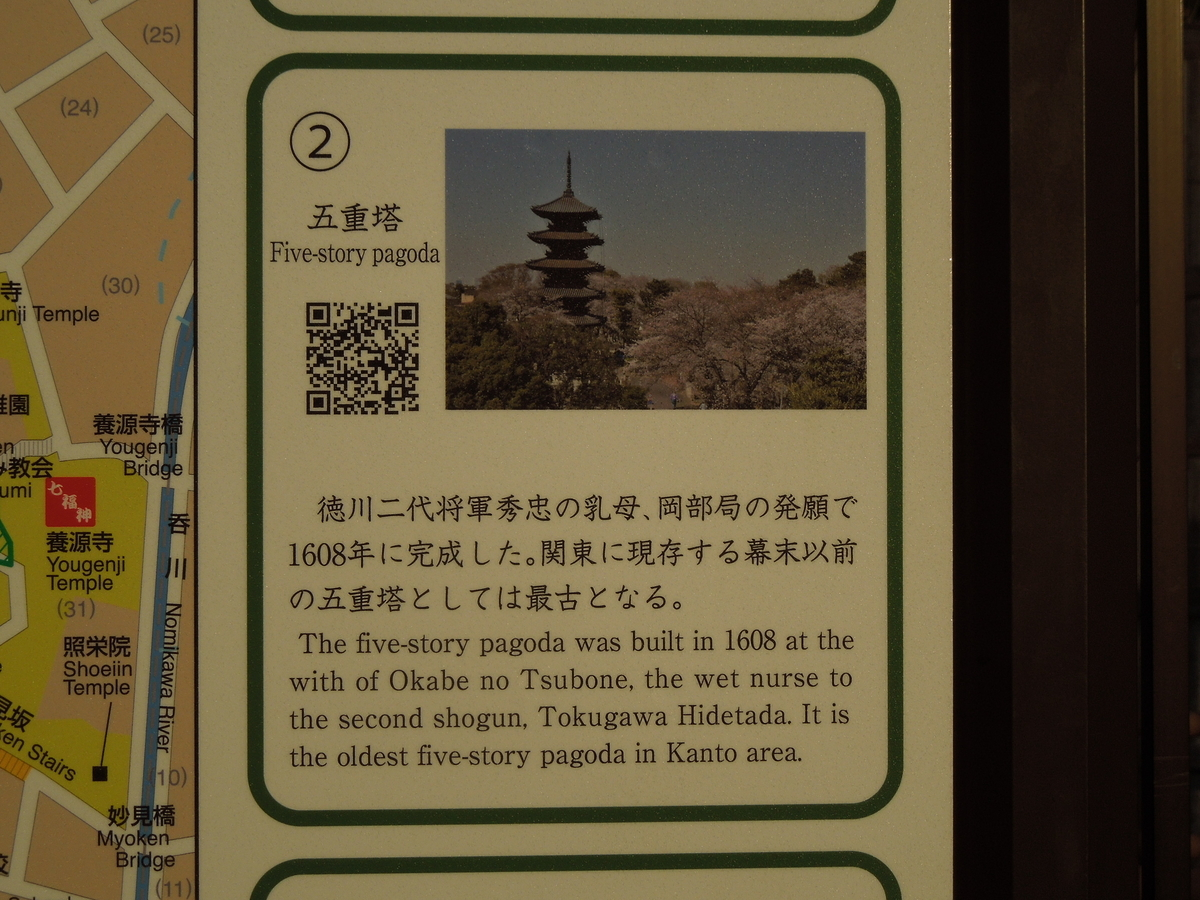 f:id:Ikegamiblog_tokyo:20200303164945j:plain