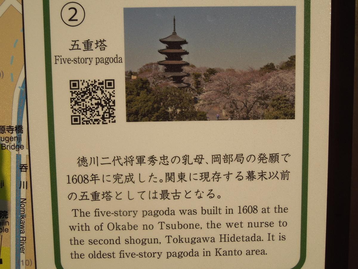 f:id:Ikegamiblog_tokyo:20200303165012j:plain