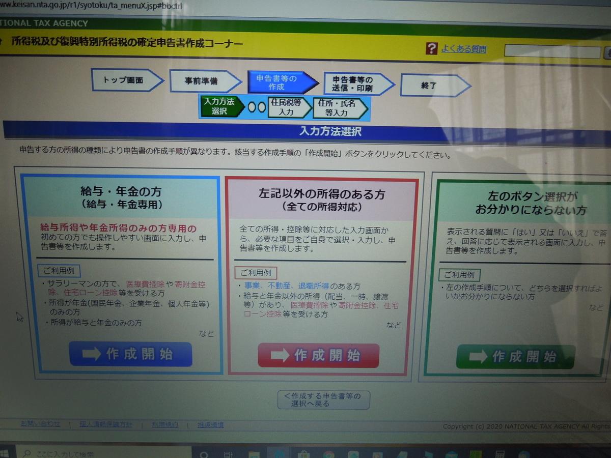 f:id:Ikegamiblog_tokyo:20200305103354j:plain