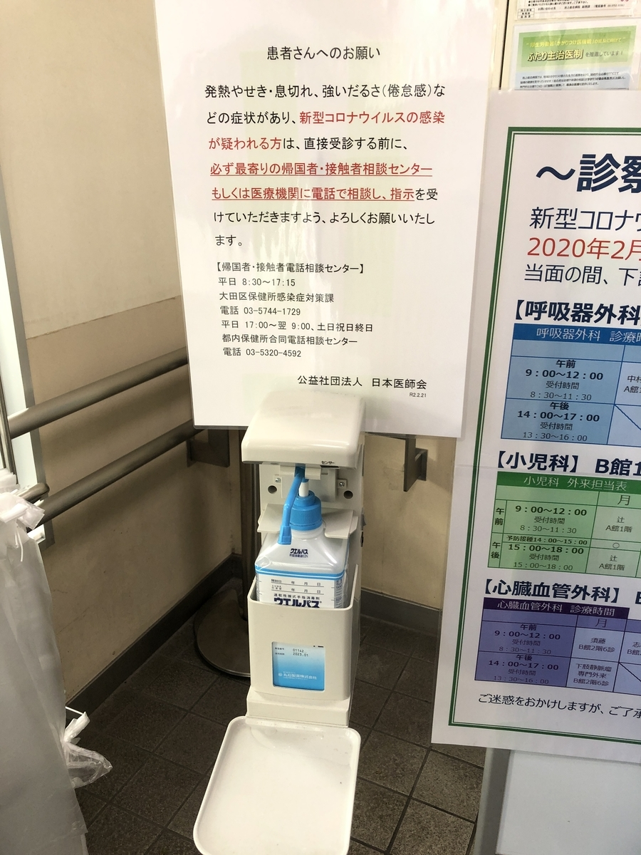 f:id:Ikegamiblog_tokyo:20200306122031j:plain