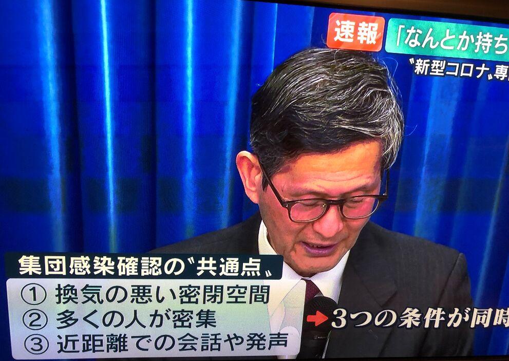 f:id:Ikegamiblog_tokyo:20200310080904j:plain