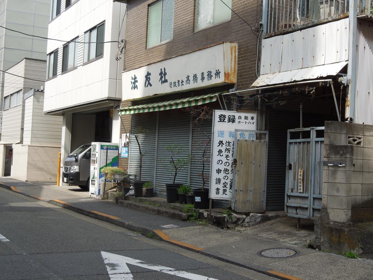f:id:Ikegamiblog_tokyo:20200313113807j:plain