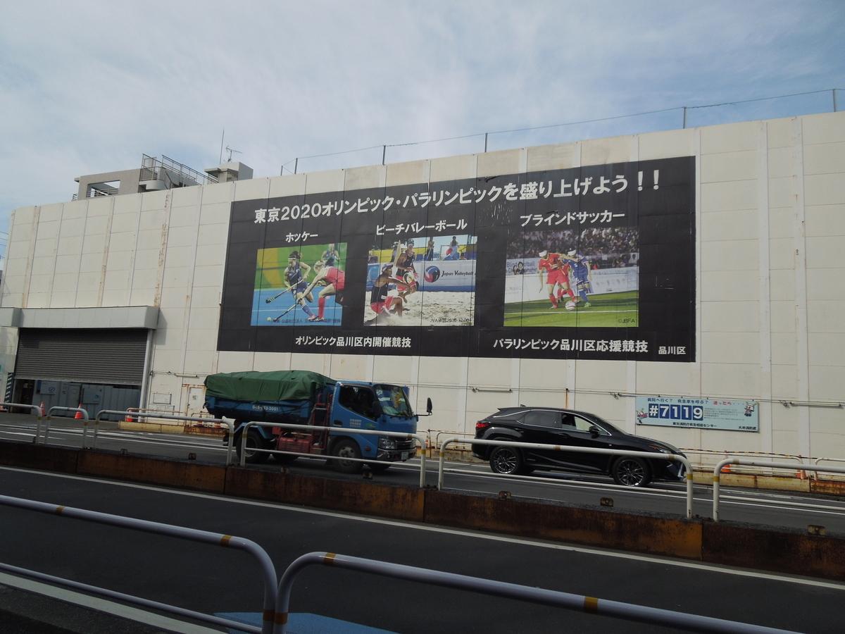 f:id:Ikegamiblog_tokyo:20200313142858j:plain