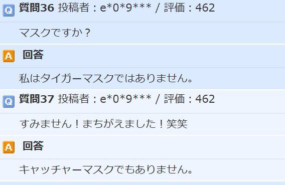 f:id:Ikegamiblog_tokyo:20200317113119j:plain