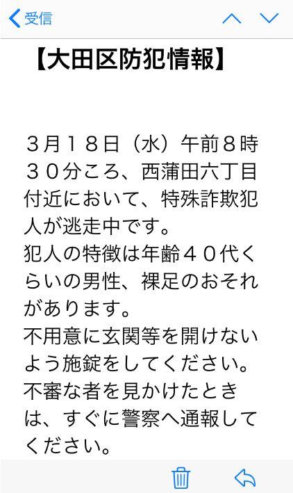 f:id:Ikegamiblog_tokyo:20200318184359j:plain