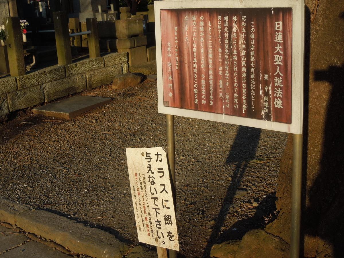 f:id:Ikegamiblog_tokyo:20200319120056j:plain