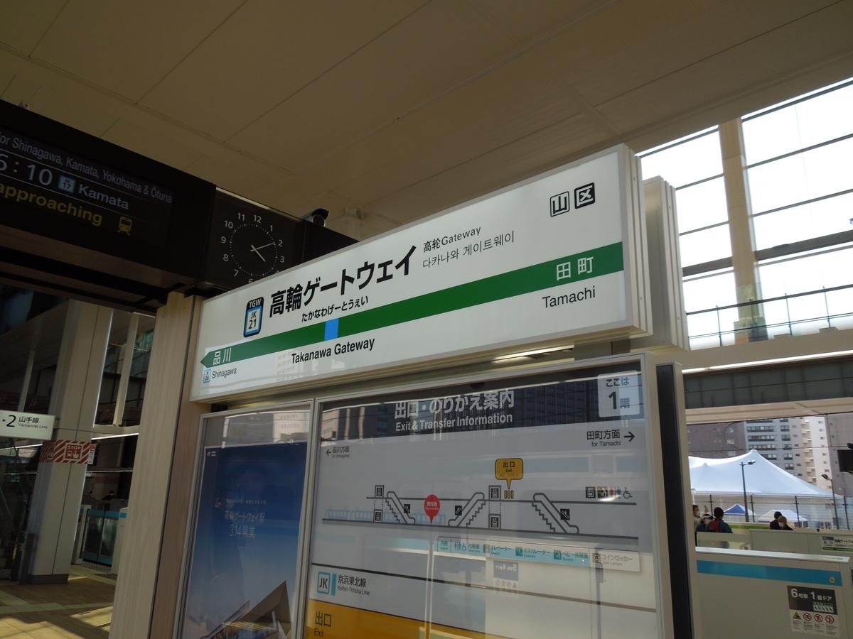 f:id:Ikegamiblog_tokyo:20200319150138j:plain