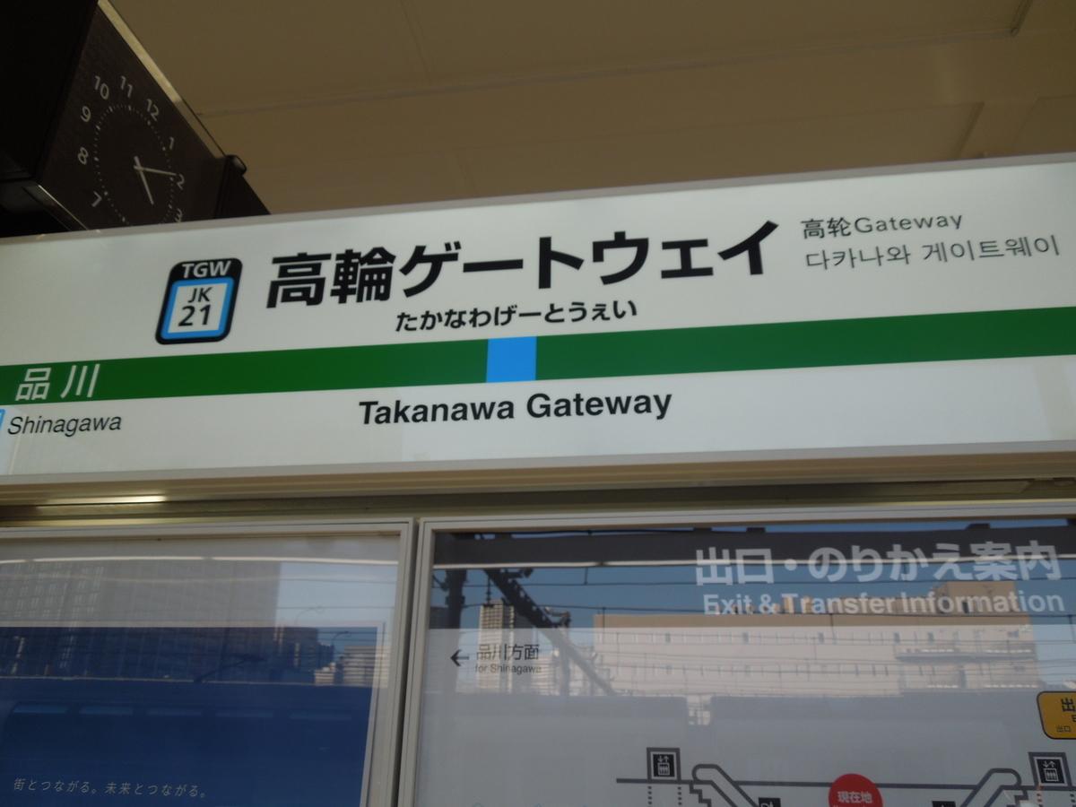 f:id:Ikegamiblog_tokyo:20200319151626j:plain