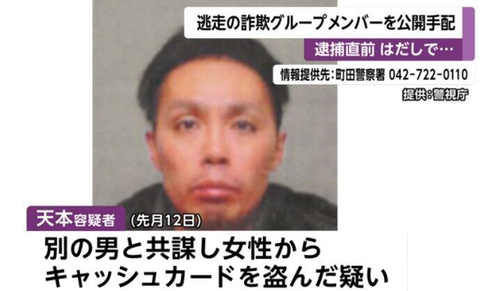 f:id:Ikegamiblog_tokyo:20200320215630j:plain