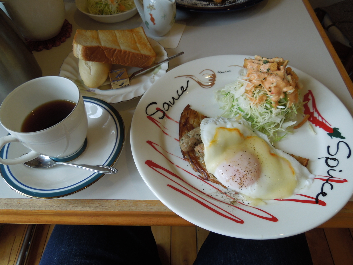 f:id:Ikegamiblog_tokyo:20200321224851j:plain