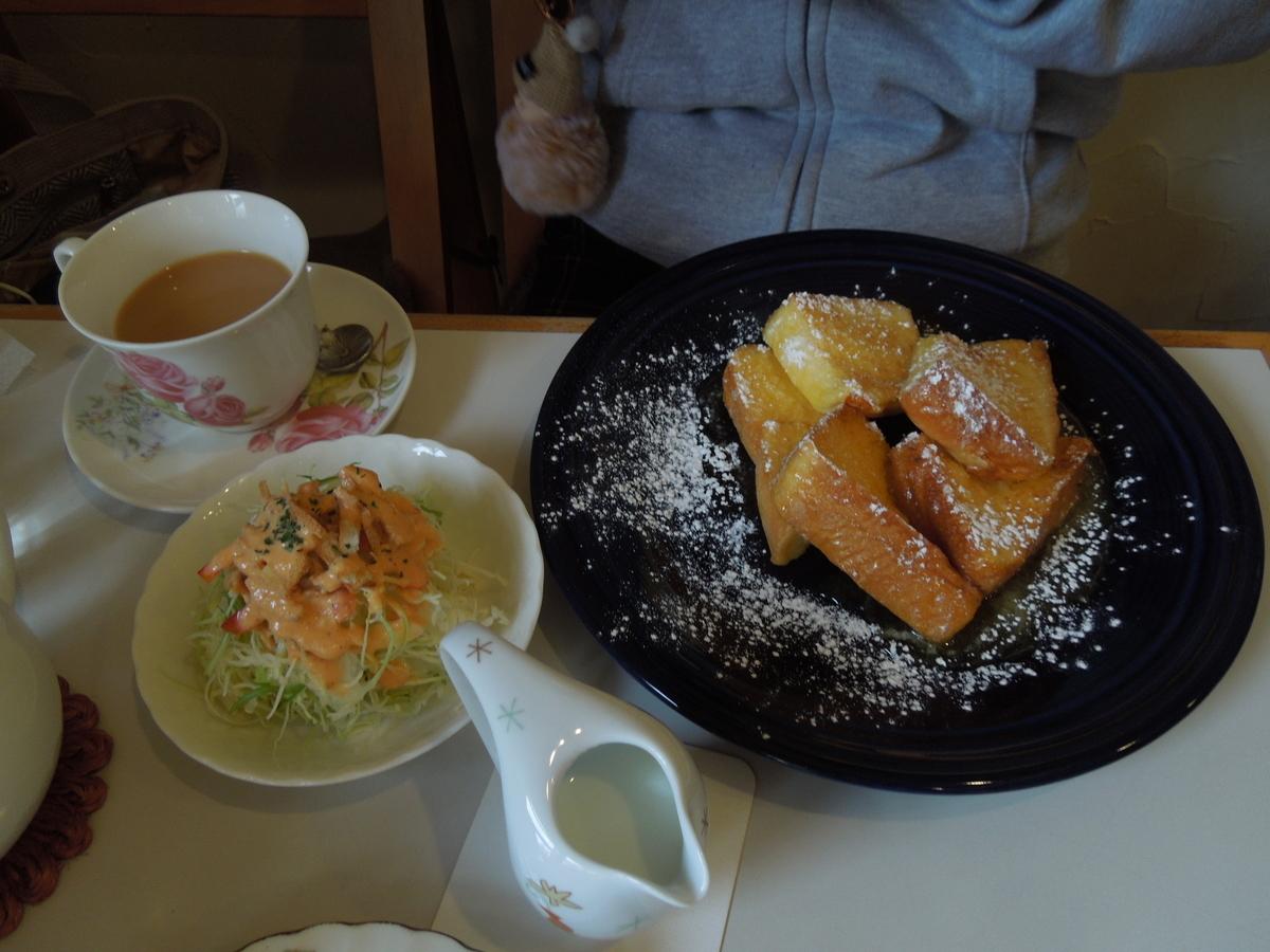 f:id:Ikegamiblog_tokyo:20200321224914j:plain