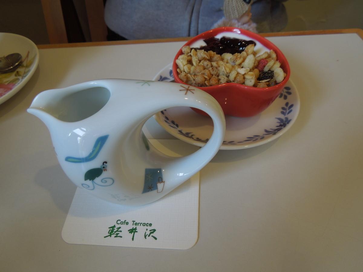 f:id:Ikegamiblog_tokyo:20200321224955j:plain