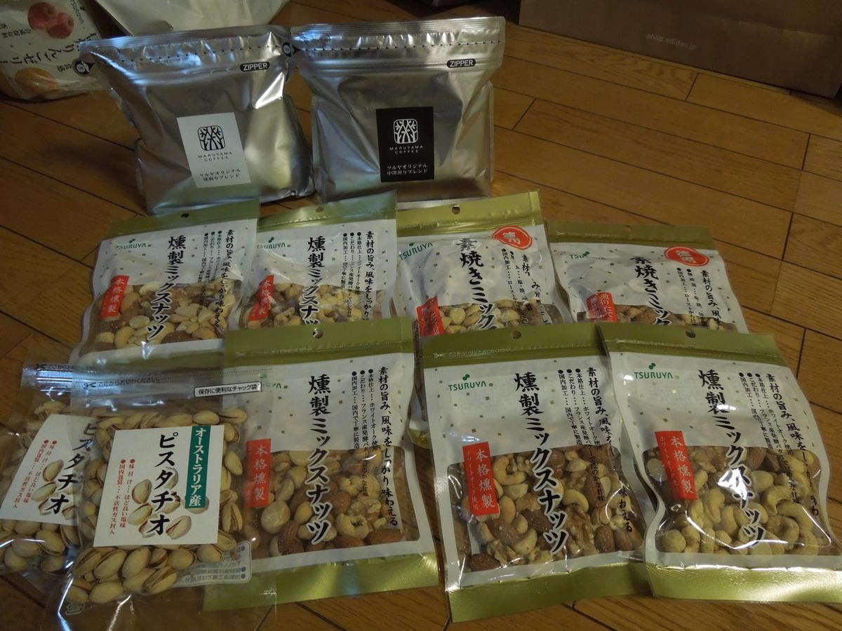 f:id:Ikegamiblog_tokyo:20200322181922j:plain