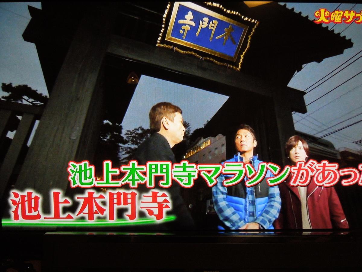 f:id:Ikegamiblog_tokyo:20200324200439j:plain
