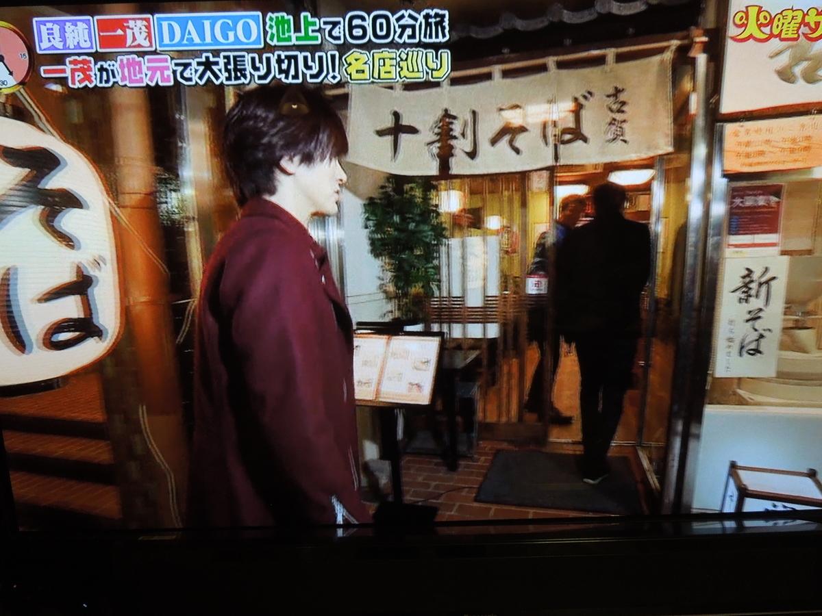 f:id:Ikegamiblog_tokyo:20200324200652j:plain