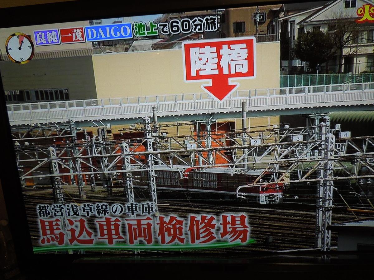 f:id:Ikegamiblog_tokyo:20200325151851j:plain