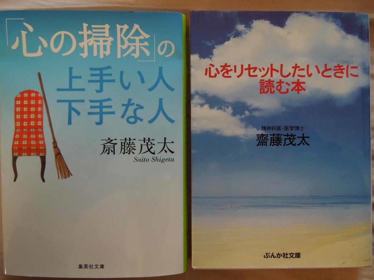 f:id:Ikegamiblog_tokyo:20200326143540j:plain