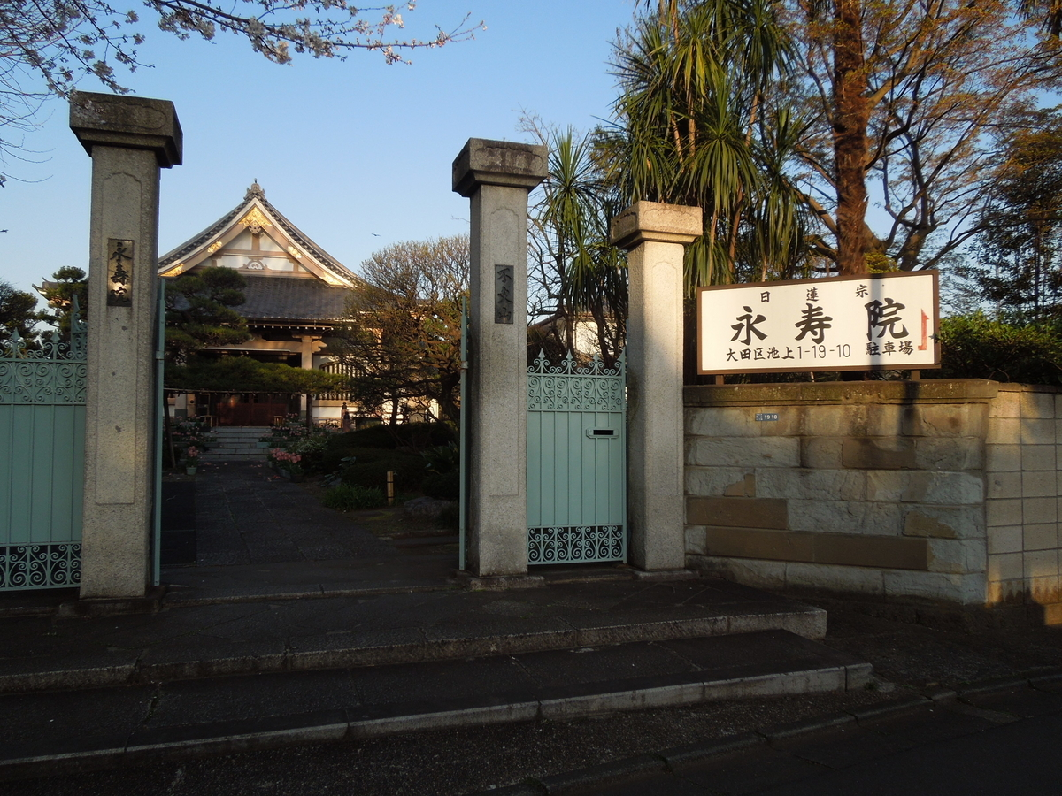 f:id:Ikegamiblog_tokyo:20200326204148j:plain